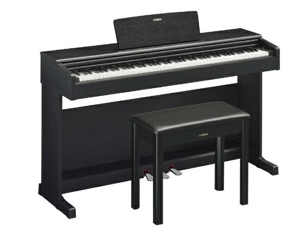 ヤマハYAMAHAYDP-144B電子ピアノARIUSブラックウッド調仕上げ[88鍵盤]
