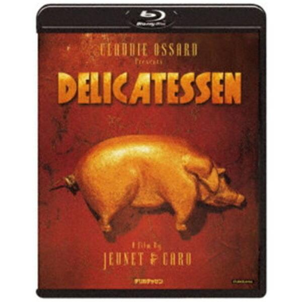 角川映画KADOKAWAデリカテッセン【ブルーレイ】