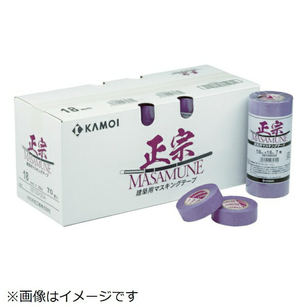 カモ井加工紙KAMOIカモ井マスキングテープ建築塗装(5巻入)MASAMUNEJAN-24