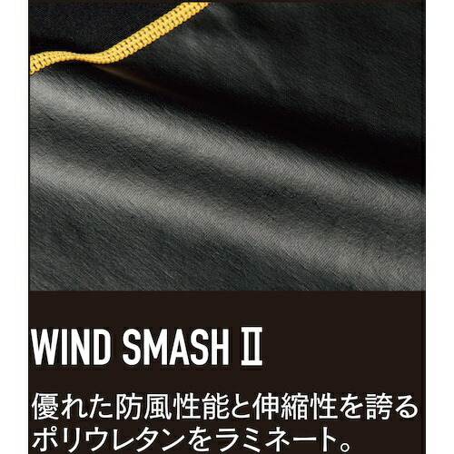 おたふく手袋OTAFUKUGLOVEおたふくBT防風パワーストレッチベストブラック/イエローLLJW-192-BK/YE-LL