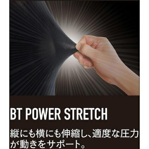 おたふく手袋OTAFUKUGLOVEおたふくBT防風パワーストレッチベストシルバーMJW-192-SI-M
