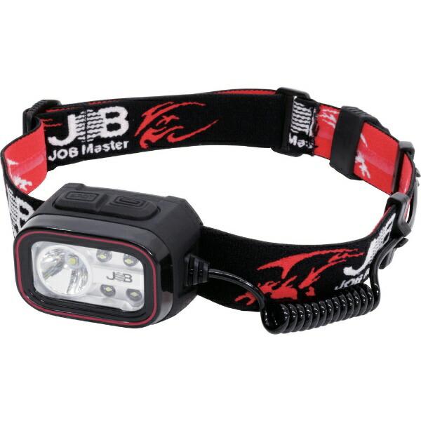 マーベルMARVELジョブマスターLEDヘッドライト充電式JHD-350USB