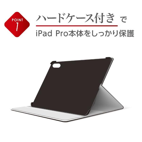ナカバヤシNakabayashiiPadPro11inch(2018)用ハードケースカバーETS-T50ABK-ARGBブルー