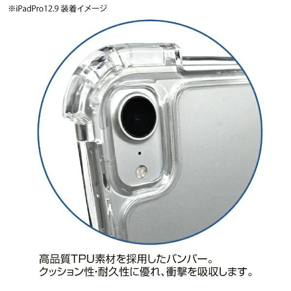 ナカバヤシNakabayashiiPadPro12.9inch(2018)用衝撃吸収ケースシルバー