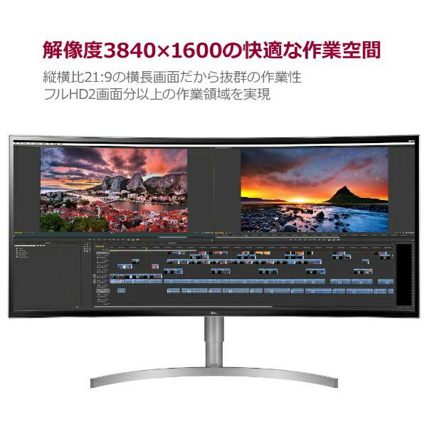 LGゲーミングモニターホワイト34WK95C-W[34型/UWQHD(3440×1440)/ワイド][34WK95CW]