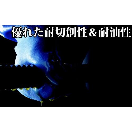 東和コーポレーションTOWACORPORATIONビニスター耐油ビニスターKEV(12双入)8/MOR656-8