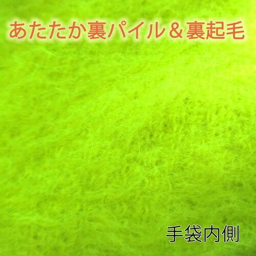 東和コーポレーションTOWACORPORATIONトワロンPowerGrabThermo3/47/SPG-346-S