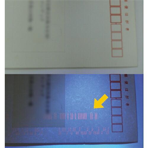 コンテックKONTECKONTEC1灯ラバー調ペン型ブラックライトブラックPW-UV375H-07BL