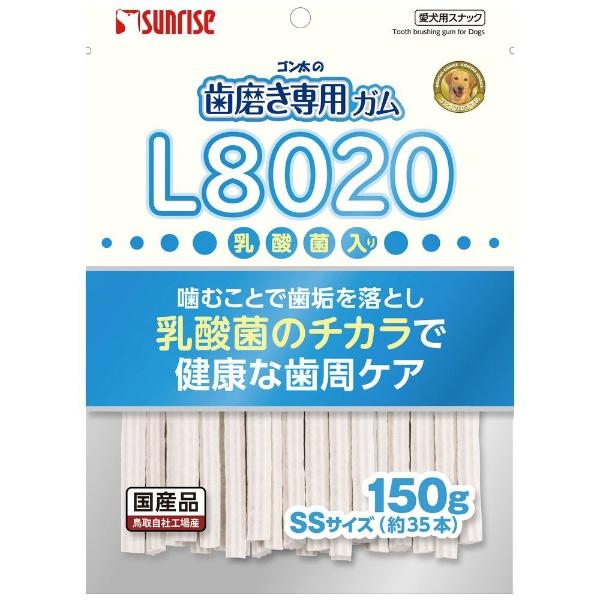 マルカンMARUKANゴン太の歯磨き専用ガムSSサイズL8020乳酸菌入り150g