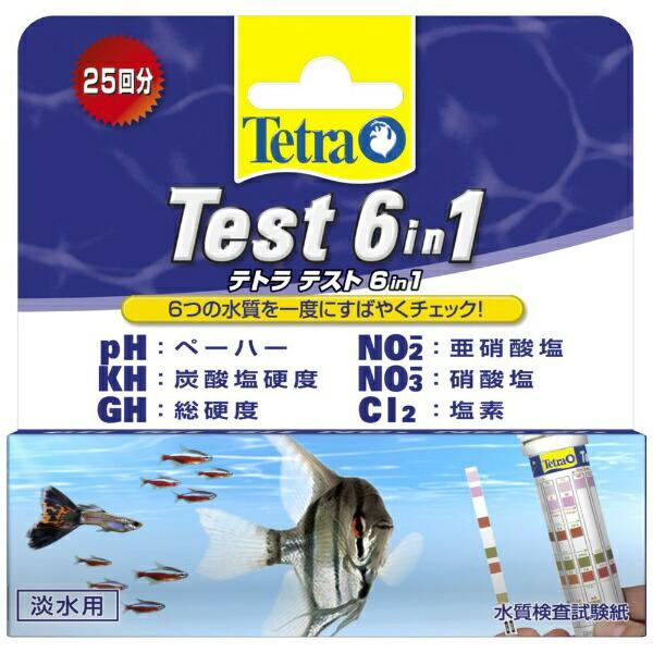 スペクトラムブランズジャパンSpectrumBrandsJapanテトラテスト6in1試験紙