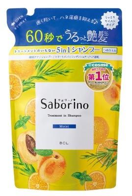 BCLカンパニーSaborino(サボリーノ)髪と地肌を手早クレンズトリートメントシャンプー(モイスト)[つめかえ用]