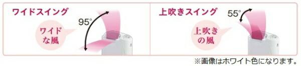 コロナCORONACD-S6319-P衣類乾燥除湿機Sシリーズミルキーピンク[木造8畳まで/鉄筋16畳まで/コンプレッサー方式][CDS6319]