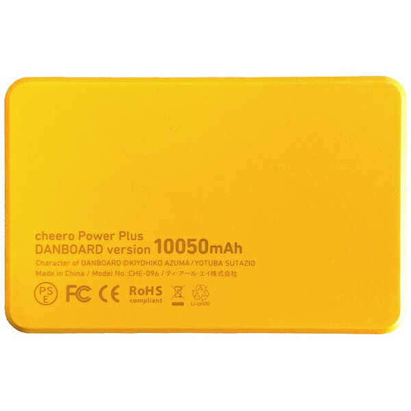 CHEEROチーロダンボーバッテリーPD18W[USBPowerDelivery対応]バナナシェイクCHE-096-YE[10050mAh/USBPowerDelivery対応/2ポート/充電タイプ]