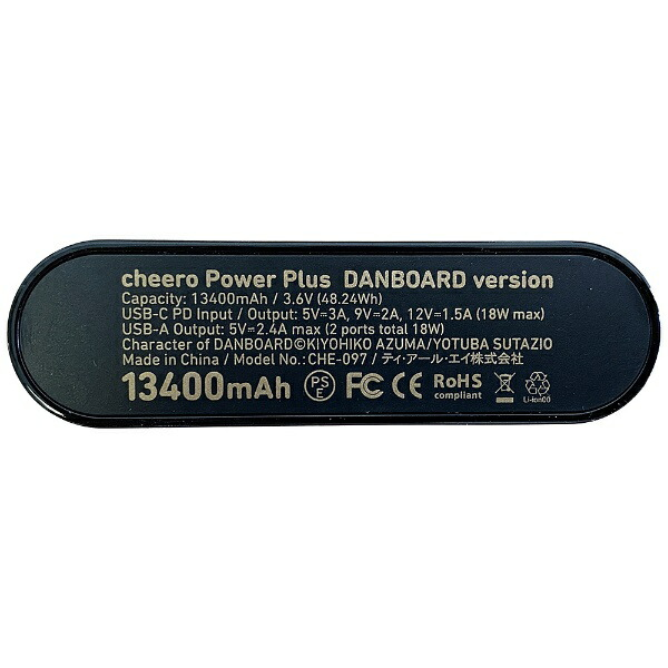 CHEEROチーロダンボーバッテリーPD18W[USBPowerDelivery対応]ピアノブラックCHE-097-BK[13400mAh/USBPowerDelivery対応/2ポート/充電タイプ]