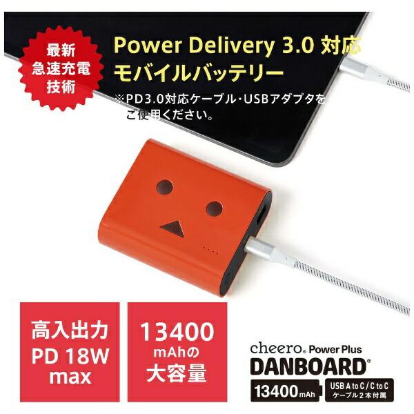 CHEEROチーロダンボーバッテリーPD18W[USBPowerDelivery対応]漆レッドCHE-097-RE[13400mAh/USBPowerDelivery対応/2ポート/充電タイプ]