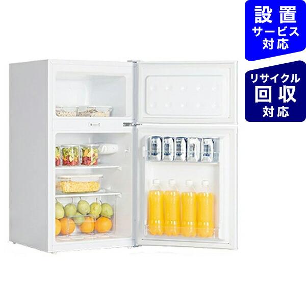 エスケイジャパンSKJapan《基本設置料金セット》SR-A90-W冷蔵庫[2ドア/右開きタイプ/85L][冷蔵庫小型一人暮らしSRA90]【zero_emi】
