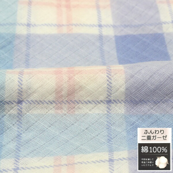 小栗OGURI【まくらカバー】2重ガーゼプレリエ標準サイズ(綿100%/43×63cm/サックス)