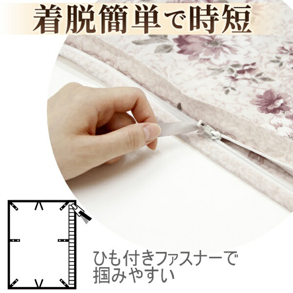 小栗OGURI【掛ふとんカバー】ソナタダブルロングサイズ(綿100%/190×210cm/ピンク)【日本製】