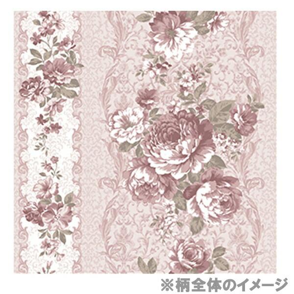 小栗【まくらカバー】ソナタ標準サイズ(綿100%/43×63cm/ピンク)【日本製】