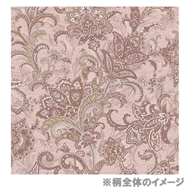 小栗OGURI【掛ふとんカバー】アラベスクシングルサイズ(綿100%/150×200cm/ピンク)【日本製】