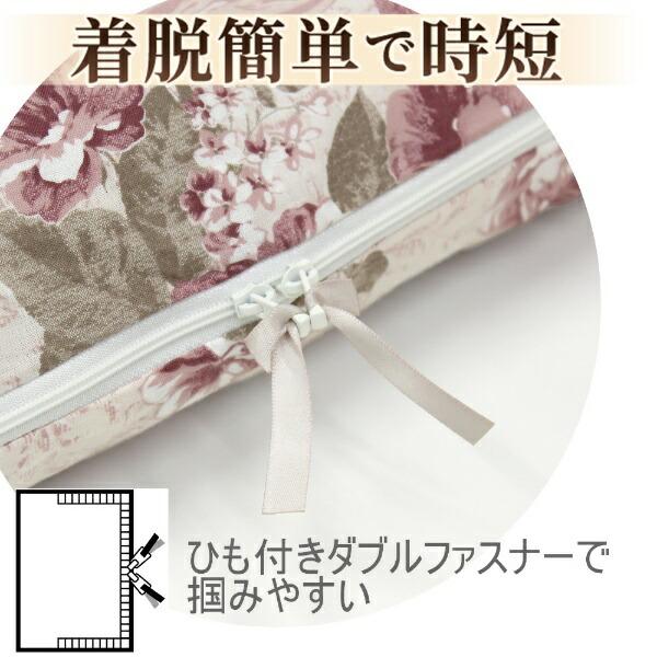 小栗OGURI【敷布団カバー】アラベスクダブルロングサイズ(綿100%/145×215cm/ピンク)【日本製】