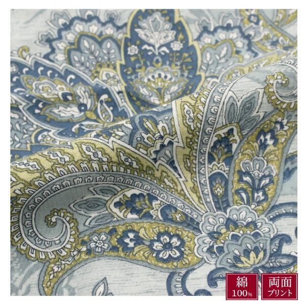 小栗OGURI【まくらカバー】アラベスク標準サイズ(綿100%/43×63cm/サックス)【日本製】