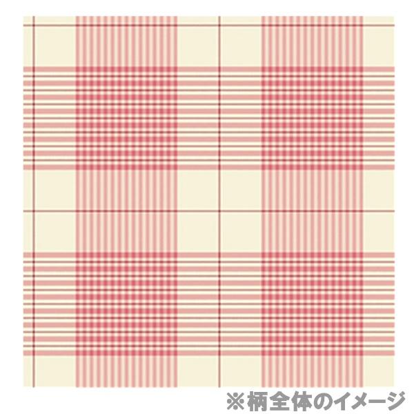 小栗OGURI【掛ふとんカバー】フィレシングルロングサイズ(綿100%/150×210cm/ピンク)【日本製】