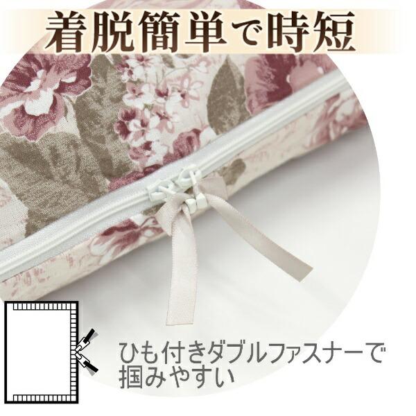小栗OGURI【敷布団カバー】フィレシングルロングサイズ(綿100%/105×215cm/ピンク)【日本製】