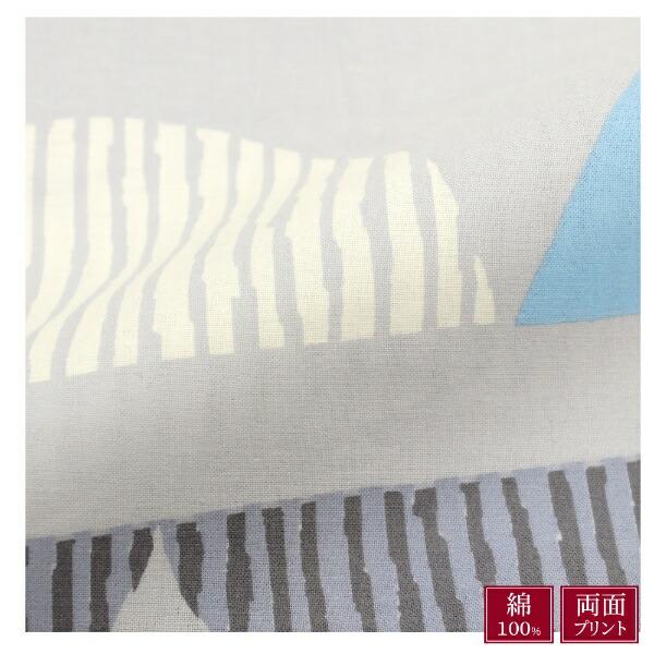 小栗OGURI【掛ふとんカバー】アラベスクシングルロングサイズ(綿100%/150×210cm/サックス)【日本製】
