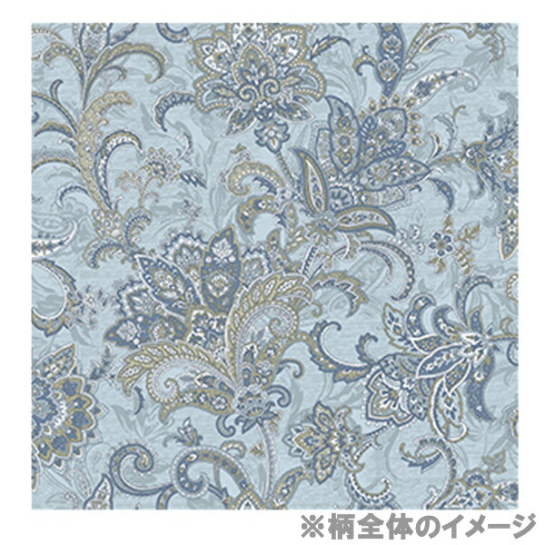 小栗OGURI【毛布カバー】アラベスクシングルサイズ(綿100%/145×205cm/サックス)【日本製】