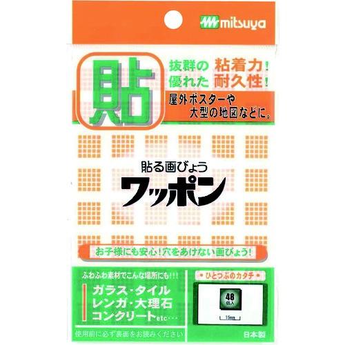 ミツヤmitsuyaミツヤワッポンカクガタオレンジM42820WAP48-CB-OR