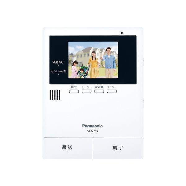 パナソニックPanasonicテレビドアホン(電源コード式)VL-SZ35KFVL-SZ35KF