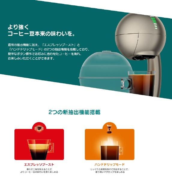 ネスレ日本NestleネスカフェドルチェグストエスペルタMD9779-TIMD9779-TI[ネスカフェドルチェグスト本体MD9779TI]