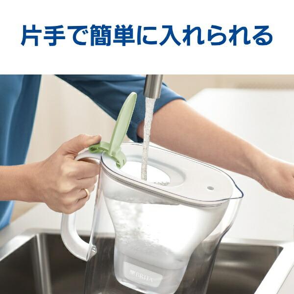 ブリタBRITAKBSTCL1浄水ポットfill&enjoyStyleライム[KBSTCL1]