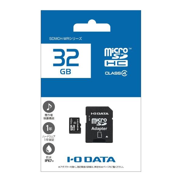 I-ODATAアイ・オー・データmicroSDHCカードSDMCH-WRシリーズSDMCH-W32GR[32GB/Class4][SDMCHW32GR]