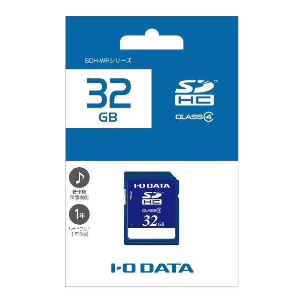 I-ODATAアイ・オー・データSDHCカードSDH-WRシリーズSDH-W32GR[32GB/Class4][SDHW32GR]