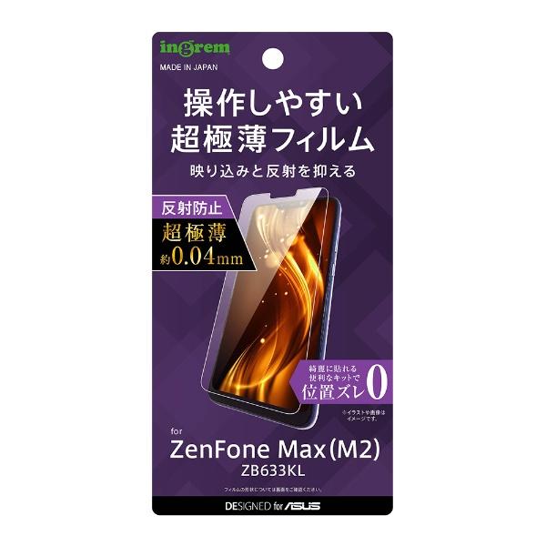 イングレムIngremZenFoneMax(M2)(ZB633KL)フィルムさらさらタッチ薄型指紋反射防止IN-RAZMM2FT/UH
