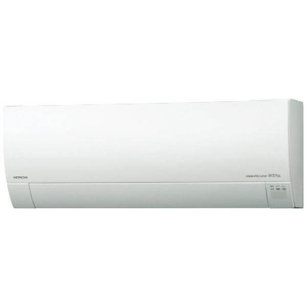 日立HITACHIエアコン2019年白くまくんGシリーズスターホワイトRAS-G22J-W[おもに6畳用/100V][RASG22J+RACG22J]