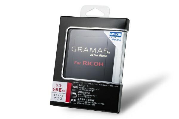 坂本ラヂヲDCG-RC02GRAMASExtraGlassRicohGRIII用DCG-RC02