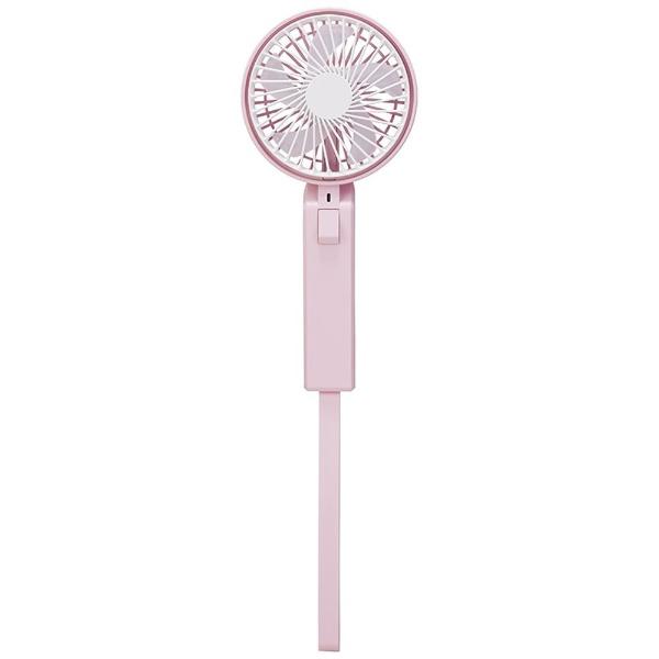 アピックスAPIXFSSH-0179-PK携帯扇風機ハンディファンピンク[ハンディファン携帯扇風機]