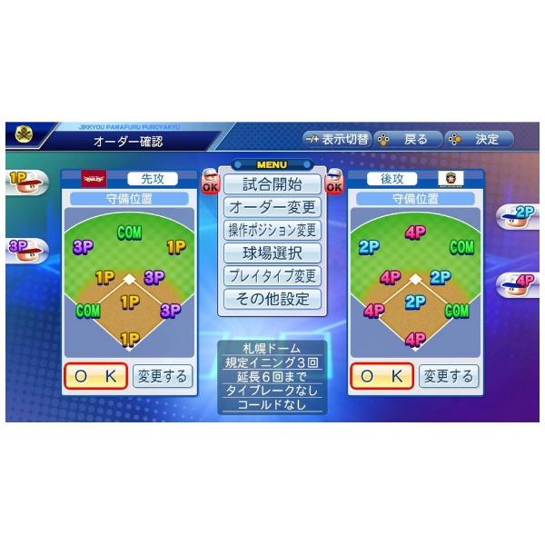コナミデジタルエンタテイメントKonamiDigitalEntertainment実況パワフルプロ野球【Switchスイッチ野球】