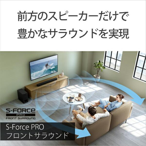 ソニーSONYホームシアター(サウンドバー)HT-S350[2.1ch/Bluetooth対応][テレビ用スピーカーHTS350]