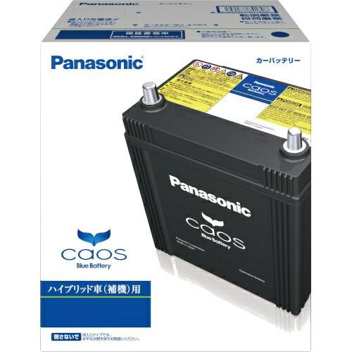 パナソニックPanasonicN-S55B24L/HVcaosハイブリッド車補機用バッテリーNS55B24L/HV【メーカー直送・代金引換不可・時間指定・返品不可】