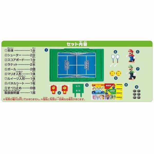 エポック社EPOCHスーパーマリオラリーテニス