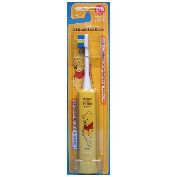 ミニマムminimum電動歯ブラシこどもハピカくまのプーさんDBK-5Y-DY[振動式][DBK5YDY]