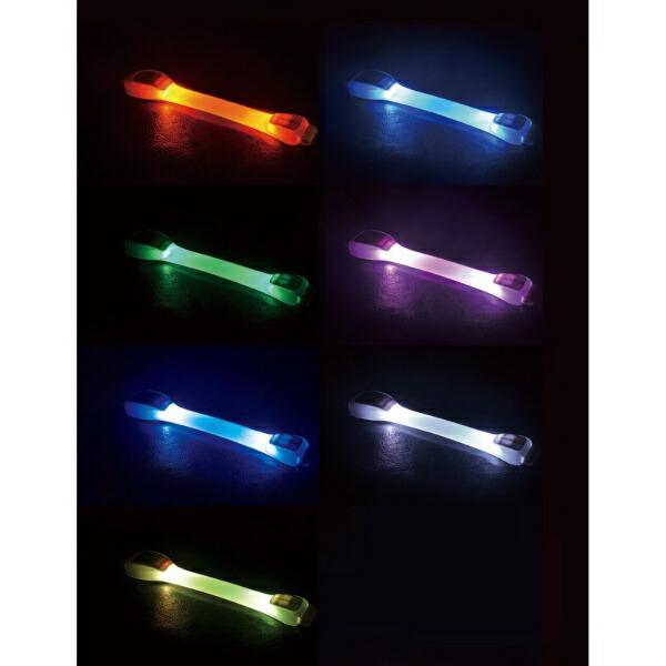 オーム電機OHMELECTRICLED7色アームバンドライトOSE-LY1M-W[LED]