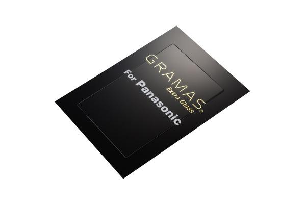 坂本ラヂヲDCG-PA03GRAMASExtraGlassPanasonicLUMIXS1R/S1用DCG-PA03