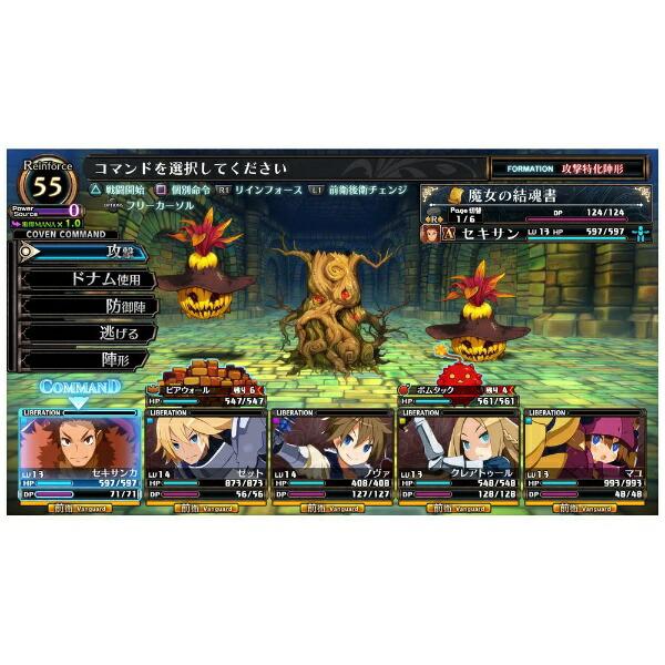 日本一ソフトウェアNipponIchiSoftwareガレリアの地下迷宮と魔女ノ旅団通常版【PS4】