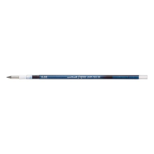 三菱鉛筆MITSUBISHIPENCILスタイルフィットUMR10938ブルーBK64