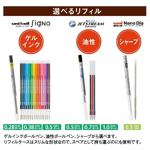 三菱鉛筆MITSUBISHIPENCILスタイルフィットUMR10938グリーン6